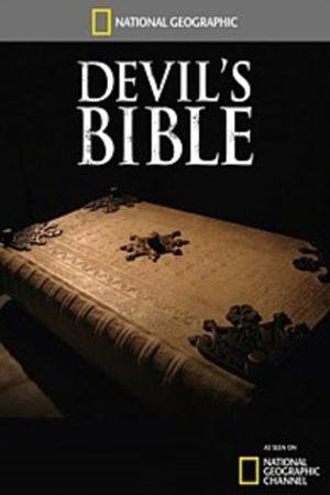 Devil's Bible