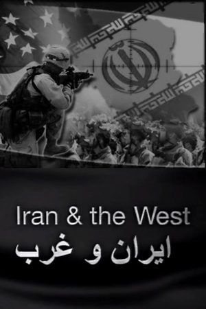 Iran and the West