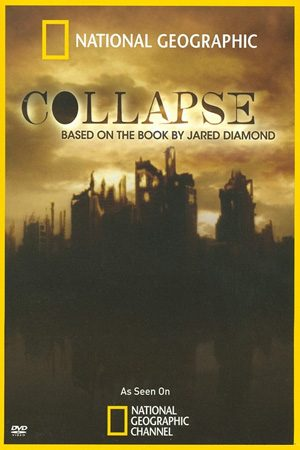 2210: The Collapse?