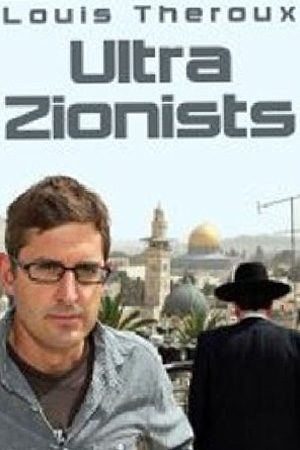 The Ultra Zionists