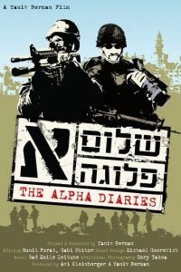 The Alpha Diaries
