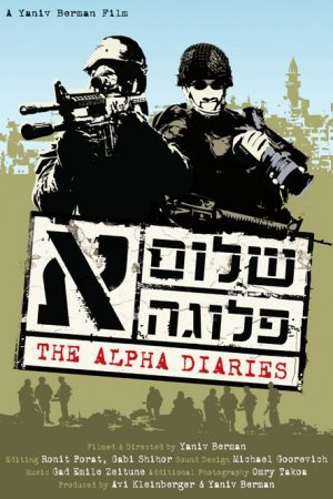 The Alpha Diaries