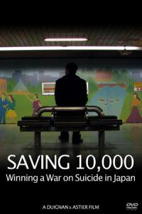 Saving 10,000 – Winning a War on Suicide in Japan