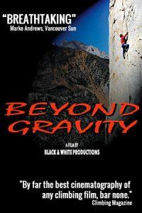 Beyond Gravity