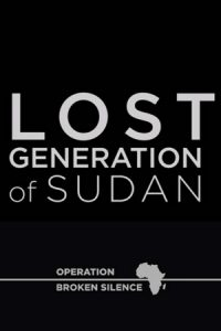 Lost Generation of Sudan