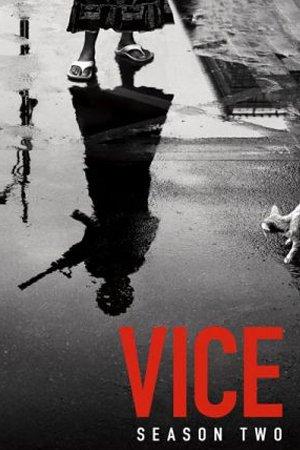 Vice on HBO: Season 2