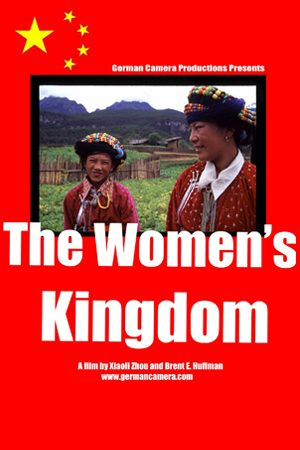 The Women's Kingdom