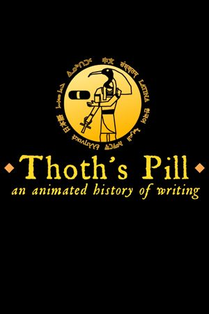 Thoth's Pill: An Animated History of Writing