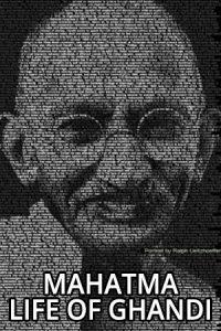 Mahatma: Life of Gandhi
