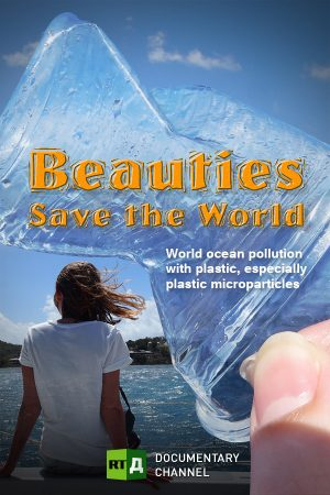 Beauties Save the World