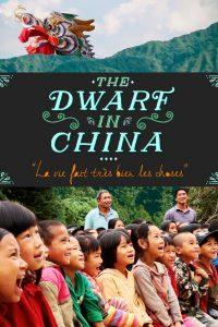 Dwarf in China
