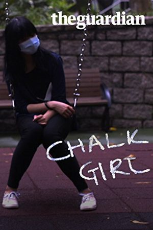 The Infamous Chalk Girl