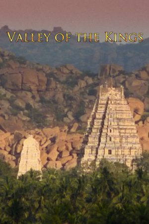 Hampi: Valley of the Kings