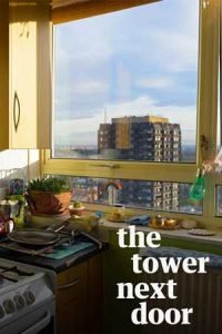 The Tower Next Door