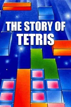 The Story of Tetris