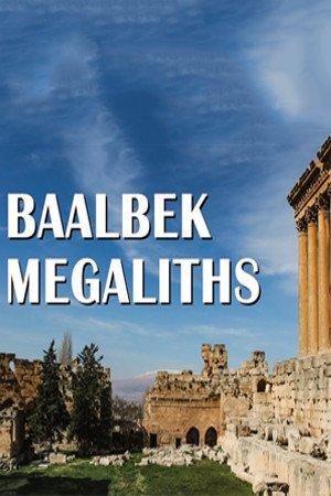 Baalbek Megaliths