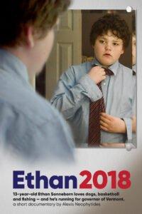 Ethan 2018